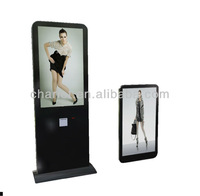 Best quality Virtual 3D fitting room for shopping mall, Clothing store,Stores,Market,Brand,Fashionable,dress,Exhibition