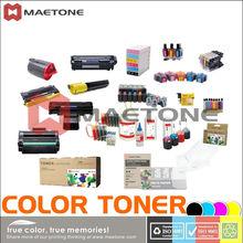 CRG 111/311/711 BK/C/M/Y toner cartridges compatible for Canon LBP5300/5400/MF8450,HP 7581A/7582A/7583A/7584Aseries