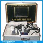 2012 latest Black Aluminum box-type Skin Detecter Machine with 7 inch LCD Display