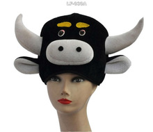 Cow hat carnival hat party hat