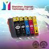 Copier ink cartridge PGI-220/CLI-221 for Canon PIXMA MP540/MP550/MP560/MP620/MP630/MP640/MP980/MP990/MX860/MX870