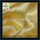 quilted satin fabric wholesale good quality