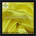 poly shining plain satin rosette taffeta fabric