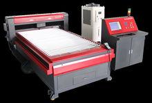 HDQG-2513 Laser cutting machine