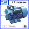 Hot Sales 30 hp motor
