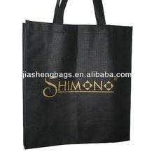 2012 hot sale black pp non woven shopping bag