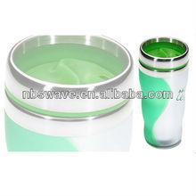 Yin Yang Travel Mug 32060