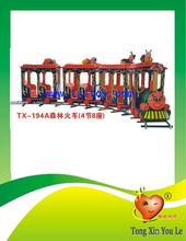 amusement electric train , amusement pakr train rider