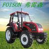 FOISON 904 tractor hinomoto HOT in Austria