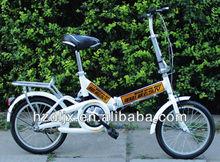 Folding bike buick 4 s shop gift bicycle