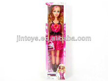 22 Inch Doll with Music