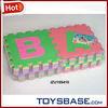 Baby foam jigsaw puzzle mat