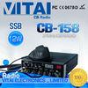 VITAI CB-158 Long Range Vehicle CB Radios SSB/AM