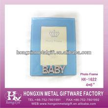 4*6 inch fantasy Glass Photo Frame HX-1622