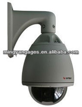 """1/3"""" Sony CCD Canon module 30X zoom English menu 2 megapixel CCTV security speed dome camera for monitoring"""
