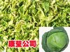 AD jiangsu xinghua 100% natural 2012 new crop high quality all types bulk sun dried dehydrated food and vegetables