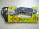 Utility knife(utility knife,cutting tool,tool)