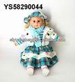 """24"""" juguetes español hablando muñeca"""