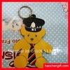 pvc promotional key chain