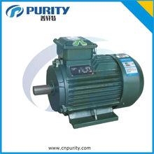1000 rpm motor