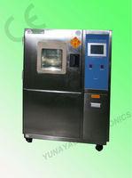 Water spraying/corrosive resistant machine