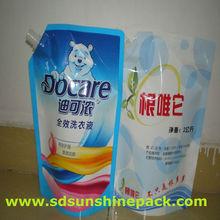 laminated bopp bag for detergent