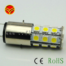 white supplier of H7 led 27smd 5050 for car and moto DC 12V