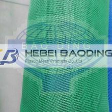 blue plastic weaving sea food drying net
