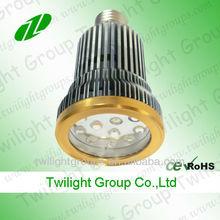 Wholesale 15w spot grow light tri band 2012 ebay best sell e27 led spot lighting uk