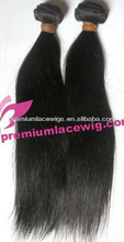 high quality brazilian silky straight remy human hair weft