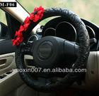 fabric steering wheel covers