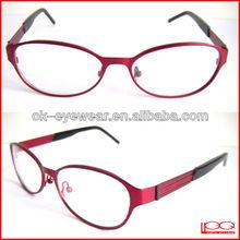 Fashion Titanium Eyewear Silhouette Glasses