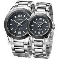 SINOBI new style wristwatch promotional
