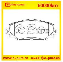 Brake pads 04465-42160 Toyota Corolla o-pure semi-metal brake pad 3 dollars on sale