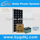 300w home mini projects solar power systems(BYGD300)