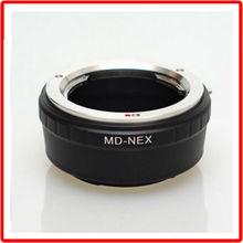 MD-NEX Minolta MC / MD Lens adapter Ring