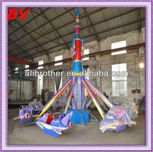 Theme Park Playground Electrical Amusement Control Planes Entertainment