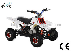 new quad/ mni quad/ kids cheap atv for sales (LD-ATV001)