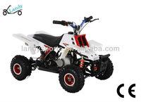 new quad/ mni quad/ kids cheap atv for sales (LD-ATV001)