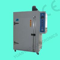 Hot Air Oven / Bakery Machine