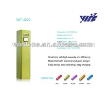 universal metal case mobile phone p,2200mah power bank with frosted metal shell, eight colors optional, low price U220, 2012 new