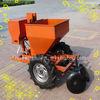 2CM-1 single-row potato planter for 18-30hp tractor