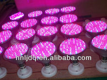 9w led grow light with e27 socket/pink led grow light led grow light for indoor greenhouse