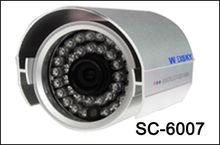 High Quality waterproof IP66 security 600TVL cmos bullet camera