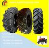 14.9x34/36/38 16.9x34/38 15.5x38 Tire