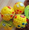 pet chew toy--7.1cm vinyl ball pet toy,chewing toys for dental health