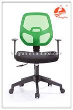 Computer Desk Chair Promotion,Buy Promotional Computer Desk Chair ...