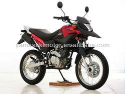 150cc china off road motorcycle