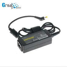 10.5V power adapter supply for Dell