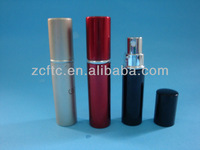 5ml perfume atomizer, aluminum empty bottle for perfume spray